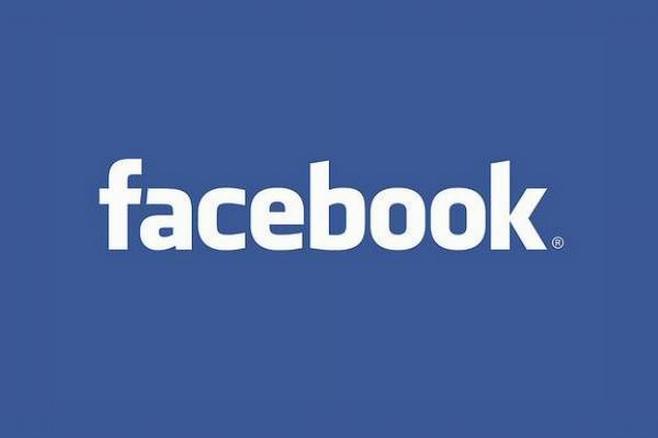 Facebook-Profil-Fotoğrafını-Nasıl-GIF-Yaparsınız